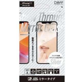 iPhone 11 6.1インチ 用ガラスフィルム Show Through Mirror Glass シルバー BKS-IP19MMG3FSV
