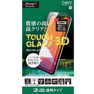 iPhone 11 6.1インチ 用ガラスフィルム TOUGH GLASS(3D+2次硬化) 透明 BKS-IP19M3DG3F