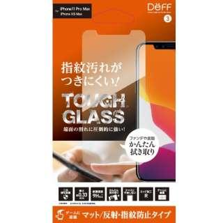 iPhone 11 Pro Max 6.5インチ 用ガラスフィルム TOUGH GLASS(平面ガラス2.5D+2次硬化)  マット/防指紋 BKS-IP19LM3F