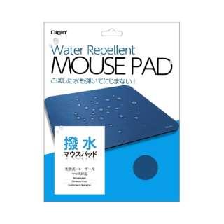 撥水マウスパッド ブルー