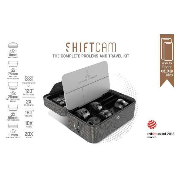 ShiftCam 2.0コンプリートプロレンズ&トラベルキット SC20DLXSET