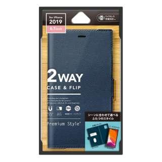 iPhone 11 6.1インチ 用 2WAYケース ネイビー PG-19BTW02NV