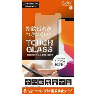 iPhone 11 Pro 5.8インチ 用ガラスフィルム TOUGH GLASS(平面ガラス2.5D+2次硬化) マット/防指紋 BKS-IP19SM3F