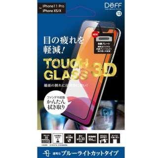 iPhone 11 Pro 5.8インチ 用ガラスフィルム TOUGH GLASS(3D+2次硬化) ブルーライトカット BKS-IP19S3DB3F