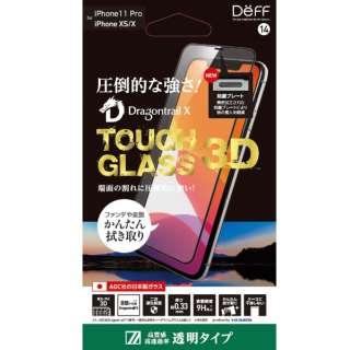 iPhone 11 Pro 5.8インチ 用ガラスフィルム TOUGH GLASS(3D+2次硬化) 「Dragontrail X」透明 BKS-IP19S3DG3DF