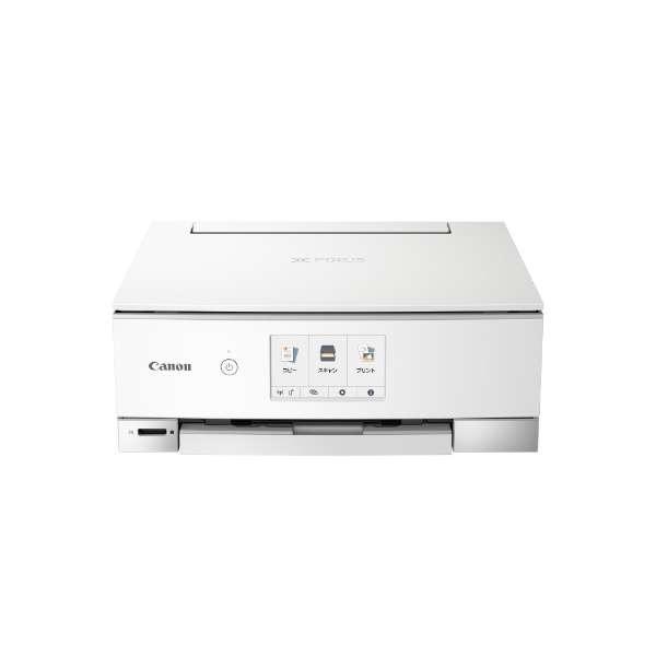 インクジェット複合機 TS8330 WHITE [カード/名刺~A4]