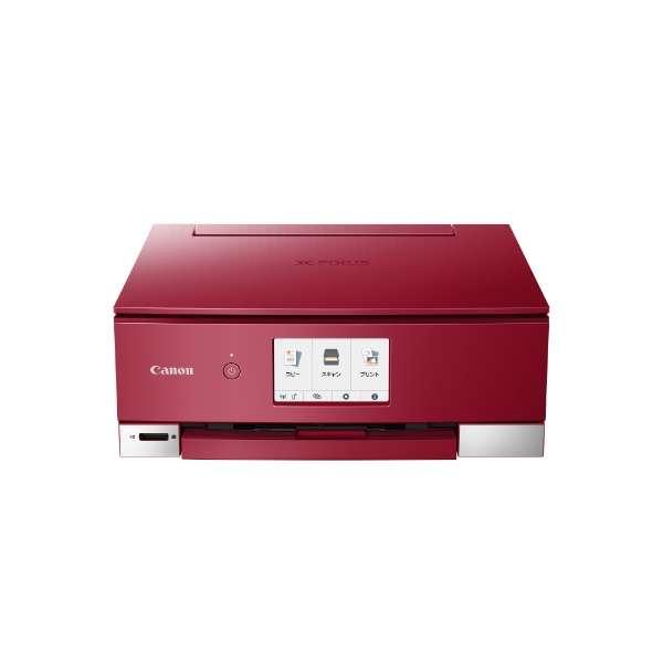 インクジェット複合機 TS8330 RED [カード/名刺~A4]