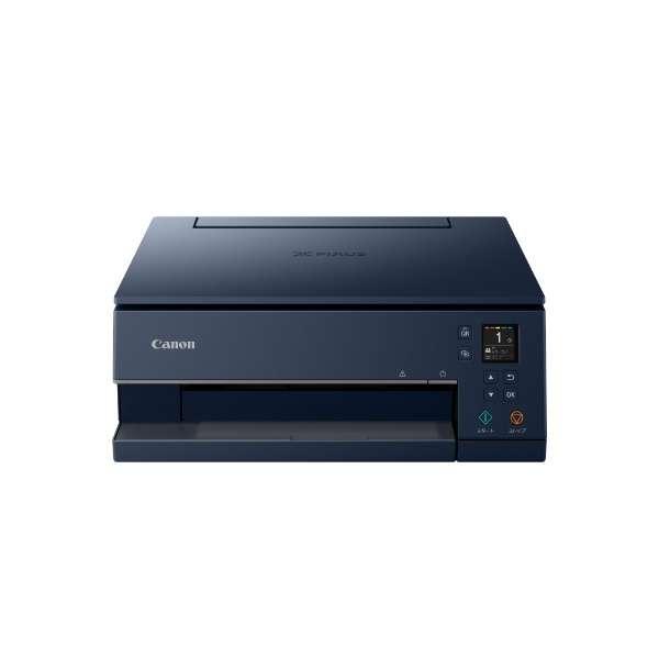 インクジェット複合機 TS7330 NAVY [カード/名刺~A4]