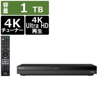 ブルーレイレコーダー BDZ-FBW1000 [1TB /2番組同時録画 /BS・CS 4Kチューナー内蔵]