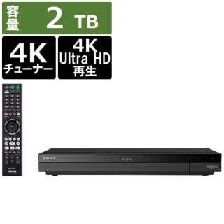 ブルーレイレコーダー BDZ-FBW2000 [2TB /2番組同時録画 /BS・CS 4Kチューナー内蔵]