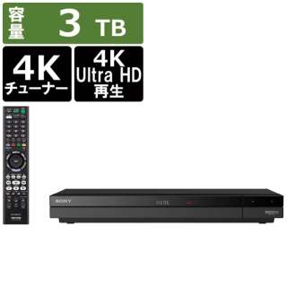 BDZ-FBT3000 ブルーレイレコーダー [3TB /3番組同時録画 /BS・CS 4Kチューナー内蔵]