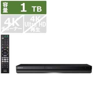 ブルーレイレコーダー BDZ-ZW1700 [1TB /2番組同時録画]