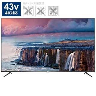 液晶テレビ P8シリーズ 黒 43P8B [43V型 /4K対応 /YouTube対応 /Bluetooth対応]