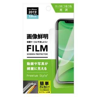 iPhone 11 Pro 5.8インチ 用 治具付き 液晶保護フィルム 画像鮮明 PG-19AHD01