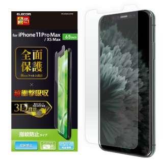 iPhone 11 Pro Max 6.5インチ対応 フルカバーフィルム 衝撃吸収 防指紋 反射防止 透明 PM-A19DFLFPRN