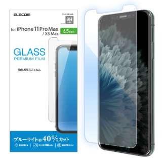 iPhone 11 Pro Max 6.5インチ対応 ガラスフィルム 0.33mm ブルーライトカット PM-A19DFLGGBL
