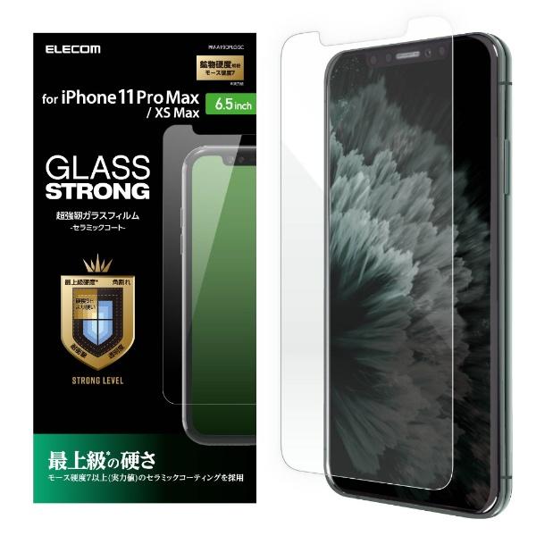 iPhone11 Pro Max 保護フィルム・ガラス