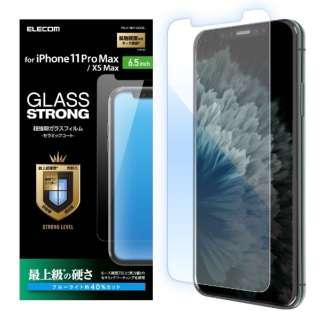 iPhone 11 Pro Max 6.5インチ対応 ガラスフィルム セラミックコート ブルーライトカット PM-A19DFLGGCBL