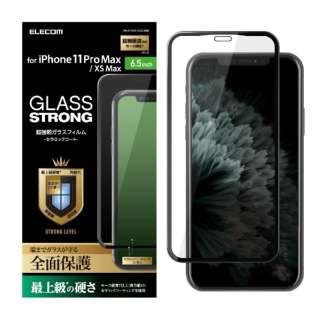iPhone 11 Pro Max 6.5インチ対応 フルカバーガラスフィルム セラミックコート ブラック PM-A19DFLGGCRBK