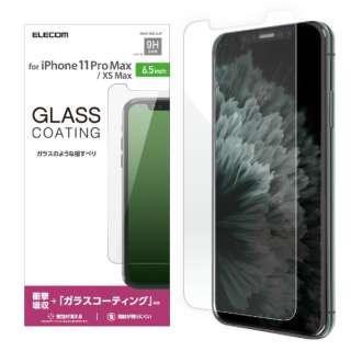 iPhone 11 Pro Max 6.5インチ対応 ガラスコートフィルム PM-A19DFLGLP