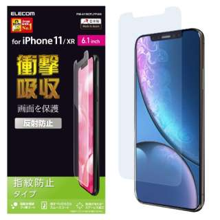 iPhone 11 6.1インチ対応 液晶保護フィルム 衝撃吸収 防指紋 反射防止 PM-A19CFLFPAN
