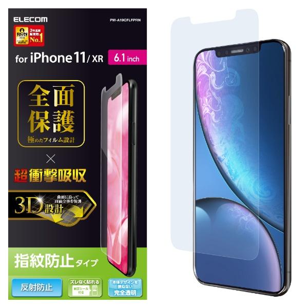 iPhone11 保護フィルム・ガラス