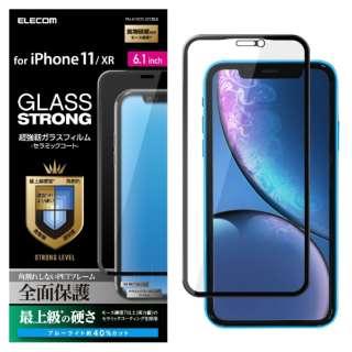 iPhone 11 6.1インチ対応 フルカバーガラスフィルム フレーム付 セラミックコート ブルーライトカット ブラック PM-A19CFLGFCBLB