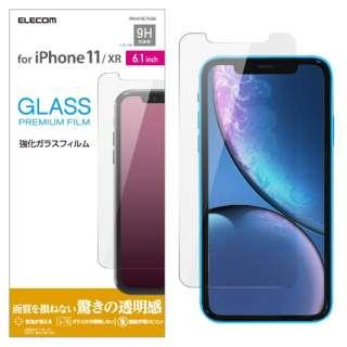 iPhone 11 6.1インチ対応 ガラスフィルム 0.33mm PM-A19CFLGG