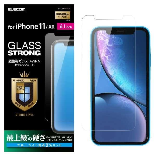 iphone 11 フィルム