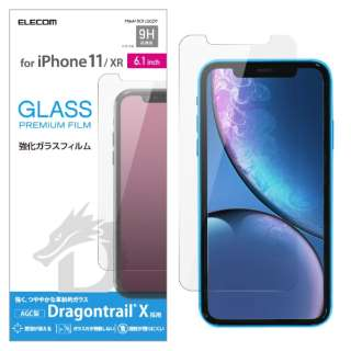 iPhone 11 6.1インチ対応 ガラスフィルム ドラゴントレイル PM-A19CFLGGDT