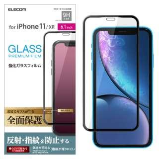 iPhone 11 6.1インチ対応 フルカバーガラスフィルム 反射防止 ブラック PM-A19CFLGGMRBK