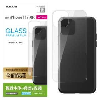 iPhone 11 6.1インチ対応 背面フルカバーガラスフィルム クリア PM-A19CFLGGRUCR