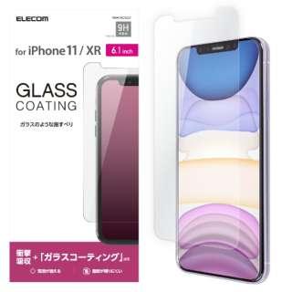 iPhone 11 6.1インチ対応 ガラスコートフィルム PM-A19CFLGLP
