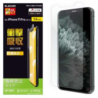 iPhone 11 Pro 5.8インチ対応 液晶保護フィルム 衝撃吸収 防指紋 高光沢 PM-A19BFLFPAGN