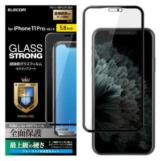 iPhone 11 Pro 5.8インチ対応 フルカバーガラスフィルム フレーム付 セラミックコート ブルーライトカット ブラック PM-A19BFLGFCBLB