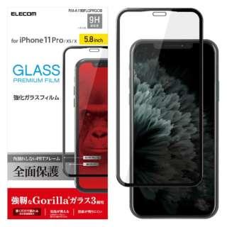 iPhone 11 Pro 5.8インチ対応 フルカバーガラスフィルム フレーム付 ゴリラ ブラック PM-A19BFLGFRGOB