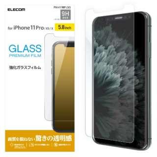 iPhone 11 Pro 5.8インチ対応 ガラスフィルム 0.33mm PM-A19BFLGG