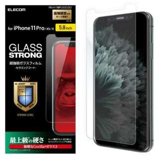 iPhone 11 Pro 5.8インチ対応 ガラスフィルム セラミックコート ゴリラ PM-A19BFLGGCGO
