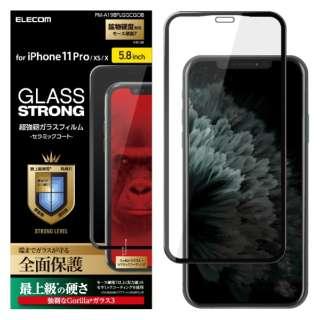 iPhone 11 Pro 5.8インチ対応 フルカバーガラスフィルム セラミックコート ゴリラ ブラック PM-A19BFLGGCGOB