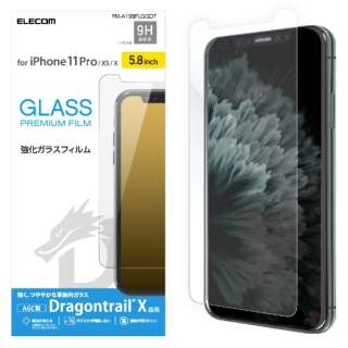 iPhone 11 Pro 5.8インチ対応 ガラスフィルム ドラゴントレイル PM-A19BFLGGDT