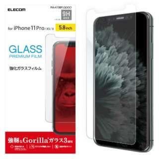 iPhone 11 Pro 5.8インチ対応 ガラスフィルム ゴリラ PM-A19BFLGGGO