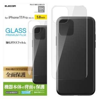 iPhone 11 Pro 5.8インチ対応 背面フルカバーガラスフィルム クリア PM-A19BFLGGRUCR