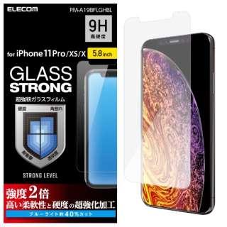 iPhone 11 Pro 5.8インチ対応 ガラスフィルム 超強化 ブルーライトカット PM-A19BFLGHBL