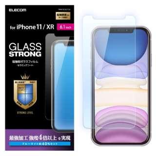 iPhone 11 6.1インチ対応 ガラスフィルム 3次強化 セラミックコート ブルーライトカット PM-A19CFLGTCBL
