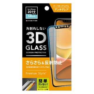 iPhone 11 Pro 5.8インチ 用 治具付き 3Dハイブリッドガラス アンチグレア PG-19AGL02H