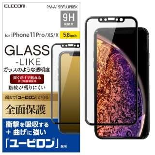 iPhone 11 Pro 5.8インチ対応 フルカバーガラスライクフィルム ユーピロン ブラック PM-A19BFLUPRBK