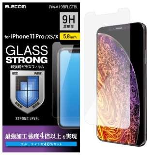 iPhone 11 Pro 5.8インチ対応 ガラスフィルム 3次強化 ブルーライトカット PM-A19BFLGTBL