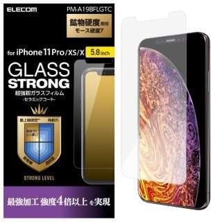 iPhone 11 Pro 5.8インチ対応 ガラスフィルム 3次強化 セラミックコート PM-A19BFLGTC
