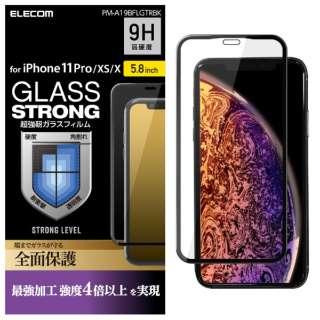 iPhone 11 Pro 5.8インチ対応 フルカバーガラスフィルム 3次強化 ブラック PM-A19BFLGTRBK