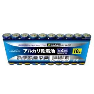 アルカリ乾電池 単3形 10本組 LA-T4X10 LAZOS アルカリ乾電池 単4形 10本組 [10本 /アルカリ]